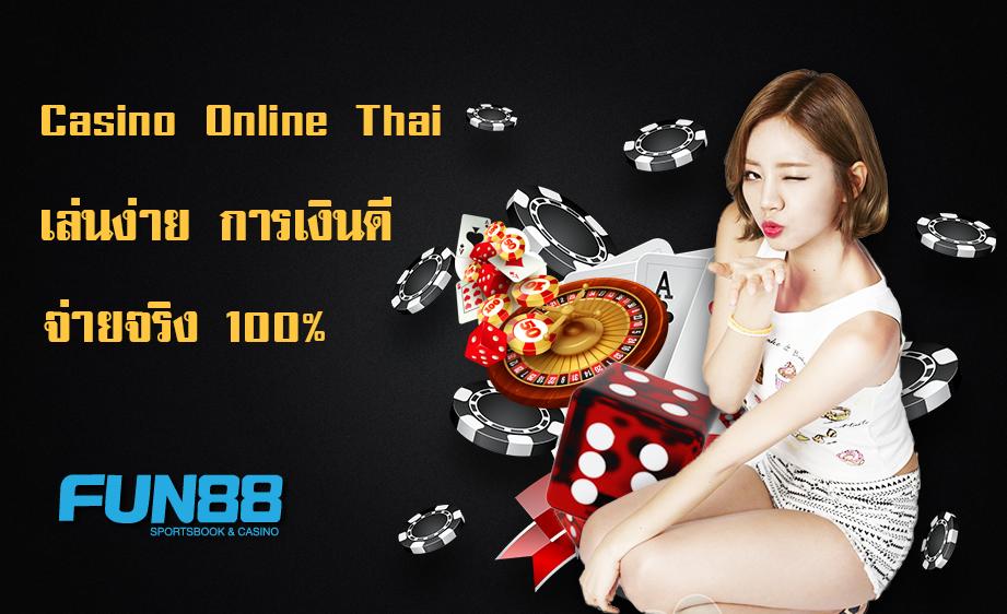 Casino Online Thai